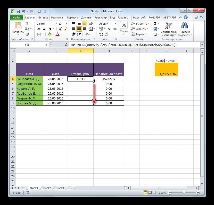 Маркер заполнения в программе Microsoft Excel