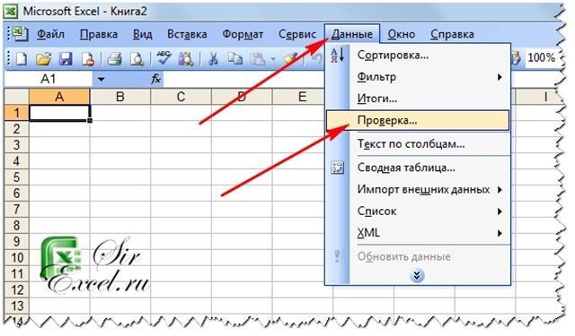spisok-panel_2003