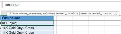 Рис. 6.23. Сочетание клавиш Ctrl+PgDn во время набора формулы позволяет перейти к следующему листу