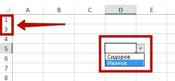 svernut stroki 6 Учимся как скрыть строки в Excel и как скрыть столбцы в Excel, просто и понятно!