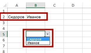 svernut stroki 5 Учимся как скрыть строки в Excel и как скрыть столбцы в Excel, просто и понятно!