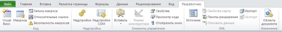 панель разработчика