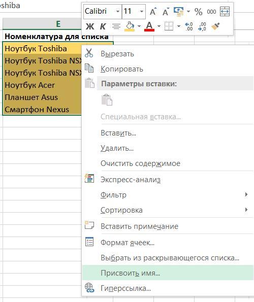 Создание набора данных для списка