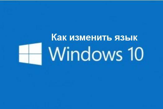 microsoft-windows-10-pro-home-single-language-enterprise-10010240-originalnye-obrazy-2015-ru_381