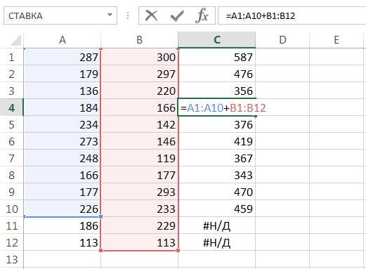 Редактирование формул массива в Excel