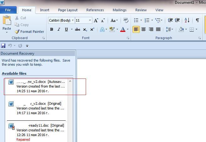 Winword - автоматическое восстановление документов - Autosaved.docx