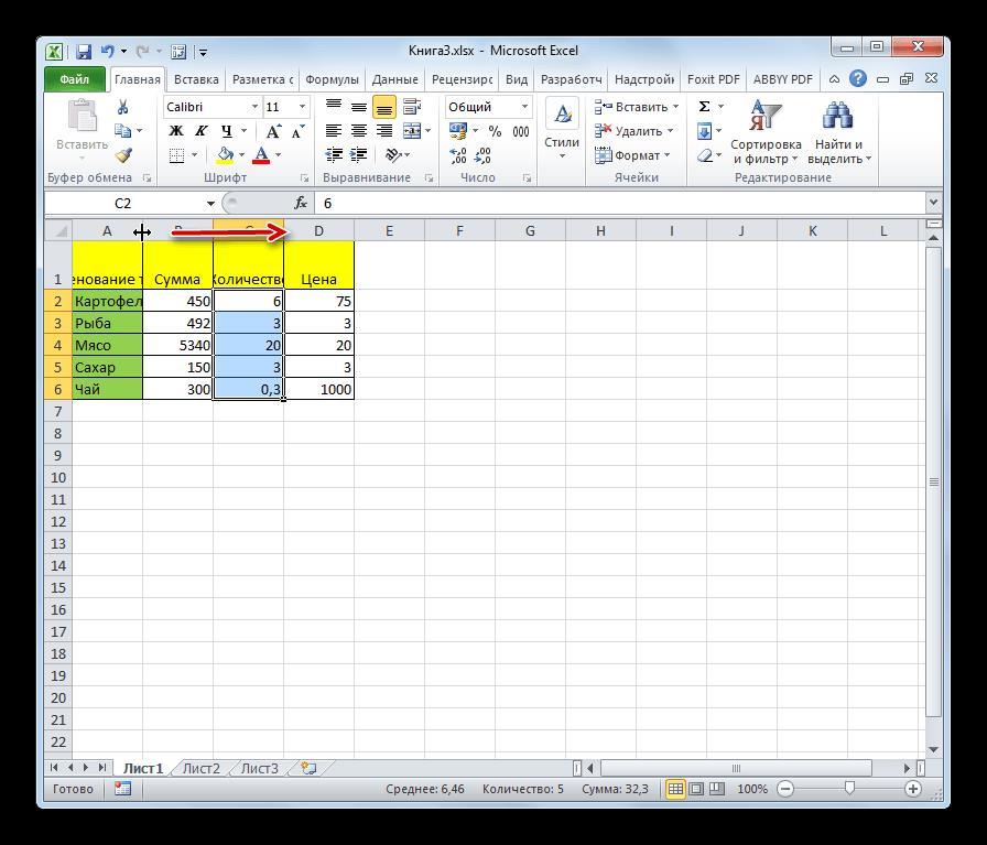 Увеличение длины ячеек в Microsoft Excel