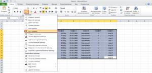 Рисуем границы таблицы Excel