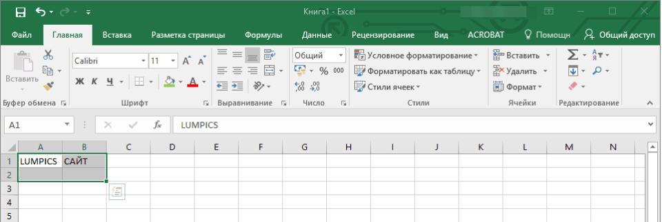Книга Excel