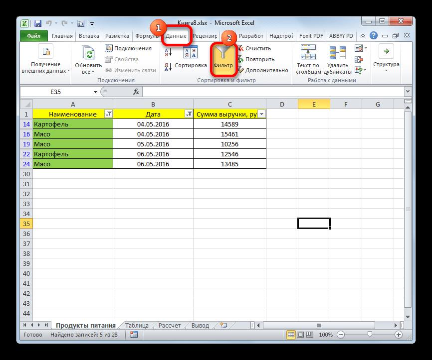 Очистка фильтра в Microsoft Excel