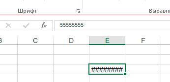"""Знаки """"решетки"""" в ячейке Excel (#######)"""