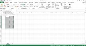 Копирование таблицы в Экселе с помощью меню