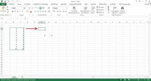 Копирование таблицы на заполненное место