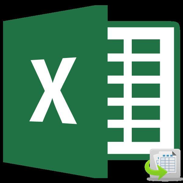 Перемещение ячеек относительно друг друга в Microsoft Excel