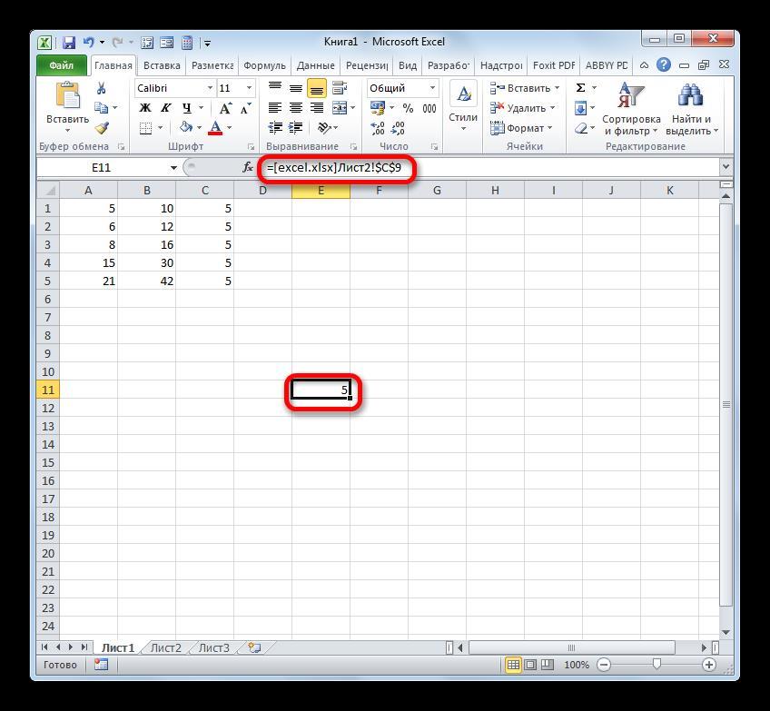 Ссылка на ячейку на ячейку в другой книге без полного пути в Microsoft Excel