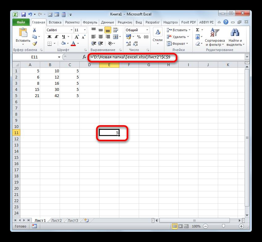 Ссылка на ячейку на ячейку в другой книге с полным путем в Microsoft Excel