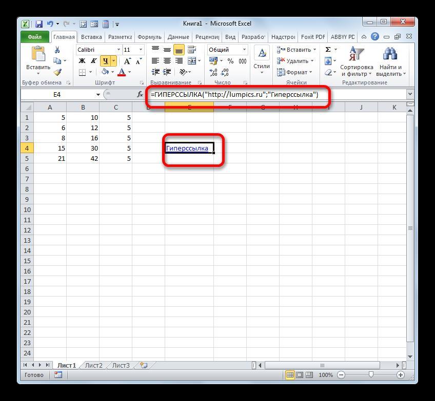 Результат обработки функции ГИПЕРССЫЛКА в Microsoft Excel