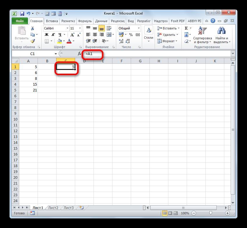 Относительная ссылка в Microsoft Excel
