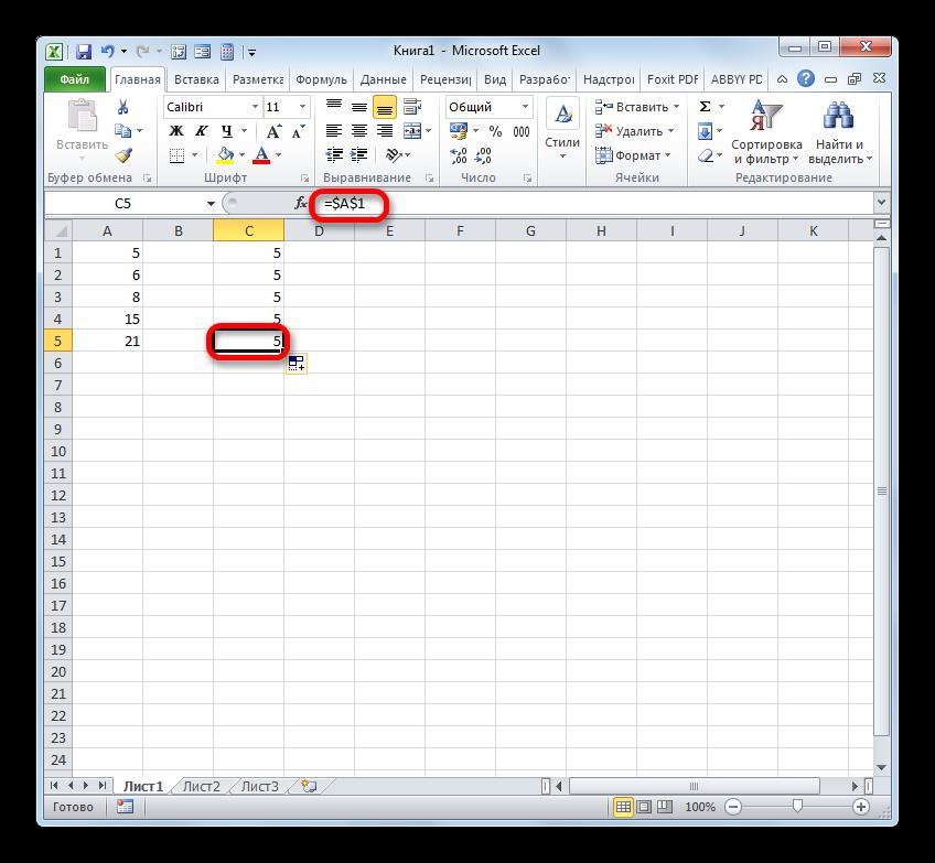 Абсолютная ссылка скопирована в Microsoft Excel