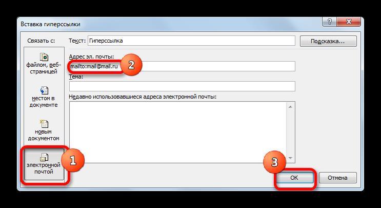 Вставка ссылки на электронную почту в окне вставки гиперссылки в Microsoft Excel