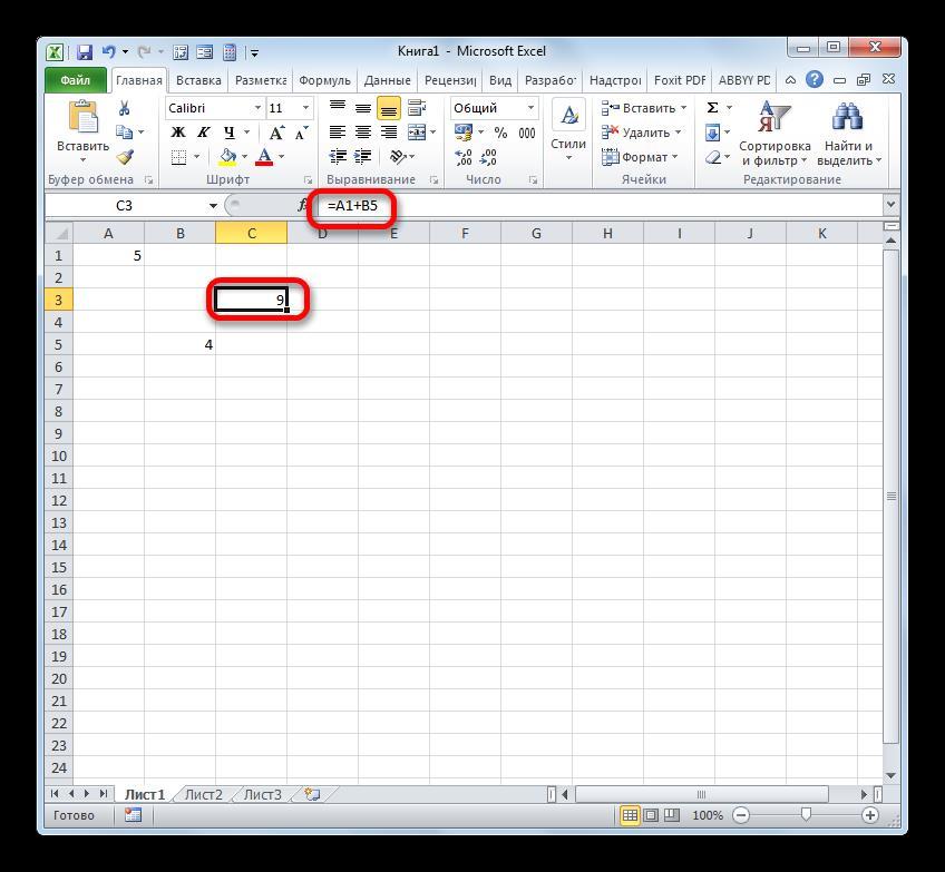 Суммирование с помощью ссылок в Microsoft Excel