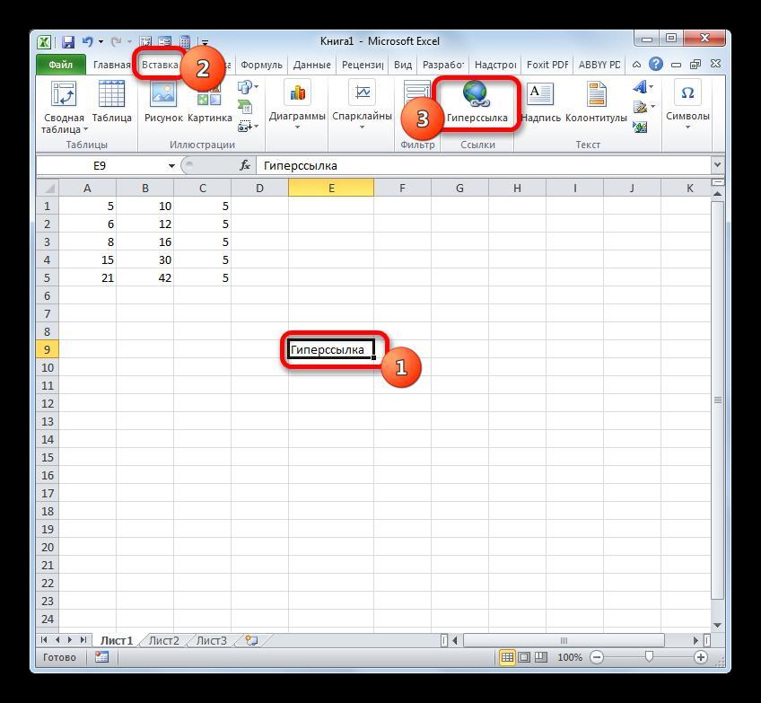 Переход в окно создания гиперссылки через кнопку на ленте в Microsoft Excel