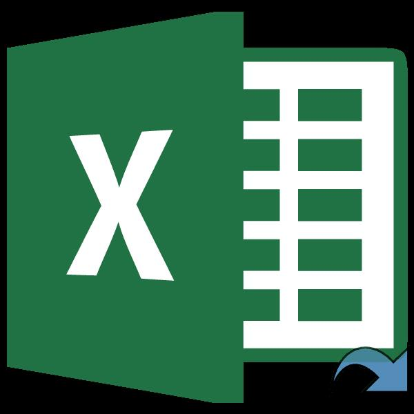 Ссылка в Microsoft Excel