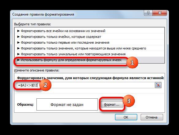 Переход в окно выбора формата в Microsoft Excel