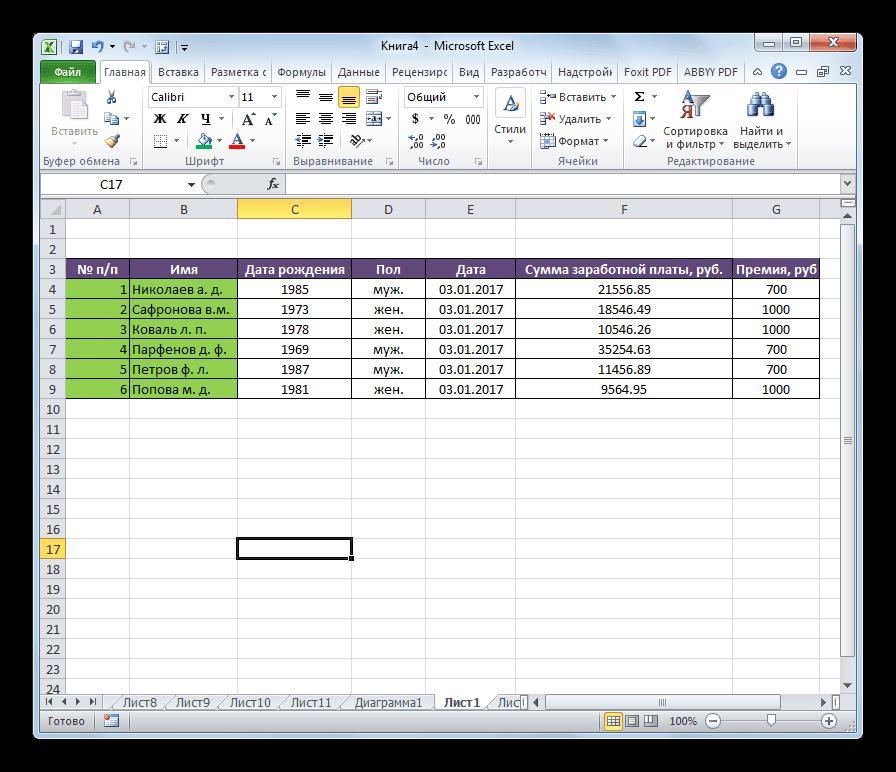 Готовый результат в Microsoft Excel