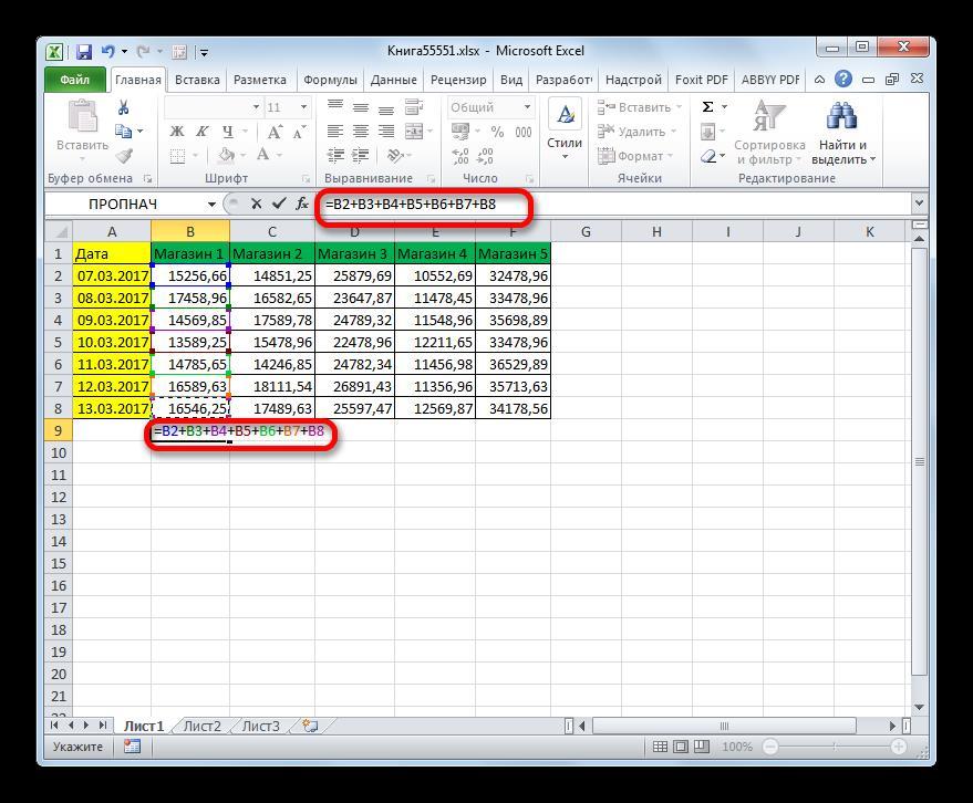 Сложение ячеек в столбце в Microsoft Excel