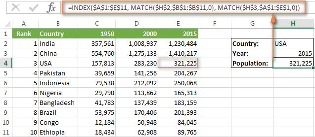 ИНДЕКС и ПОИСКПОЗ в Excel