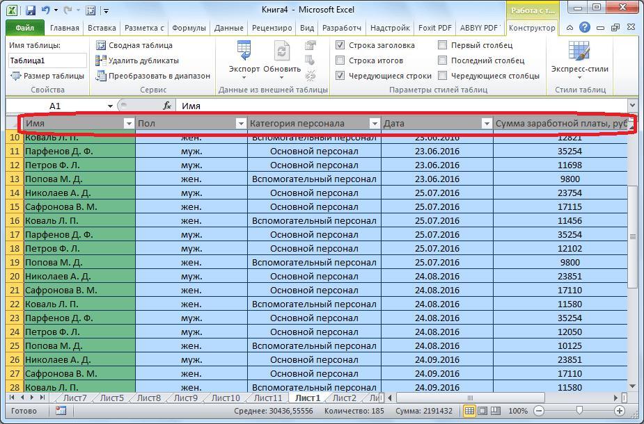 Закрепление шапки в приложении Microsoft Excel