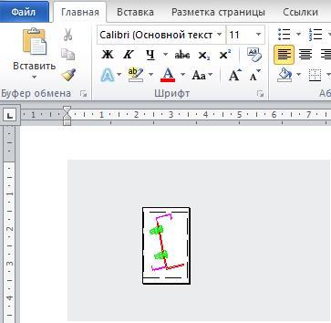 primer 2 - sposob 3 - Kak vstavit' chertezh iz AutoCAD v Word
