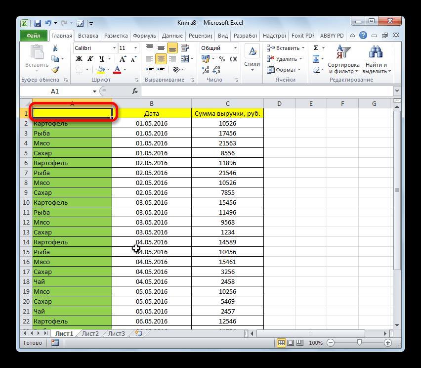 Пустая ячейка в Microsoft Excel