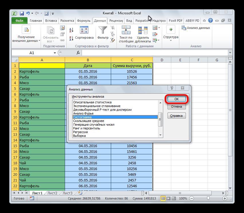 Выбор гистограммы в анализе данных в Microsoft Excel