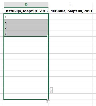 Автозаполнение ячеек в Excel