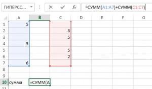 Формула с функцией суммирования СУММ в Экселе