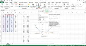 Создание двух графиков с помощью точечной диаграммы