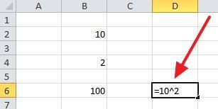 возведение в степень двух чисел