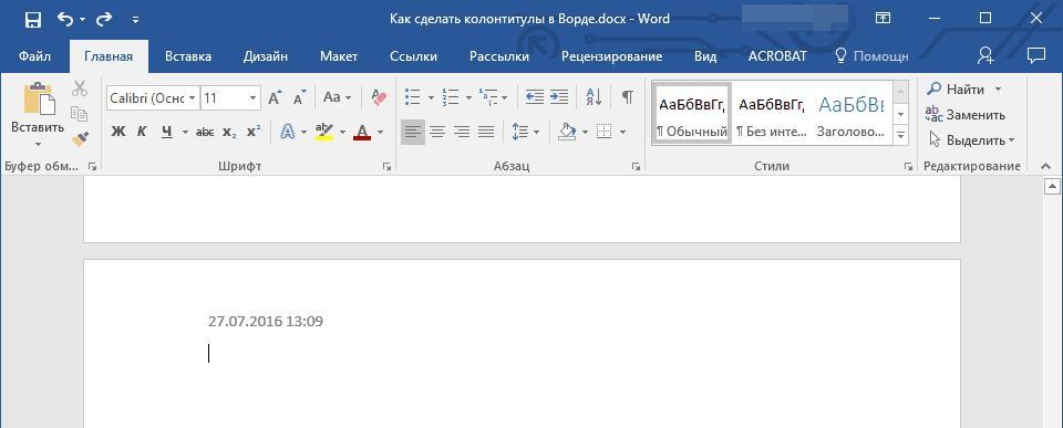 data-v-kolontitule-v-word
