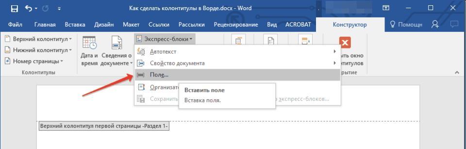 pole-v-word