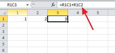 сумма двух ячеек при использовании стиля R1C1