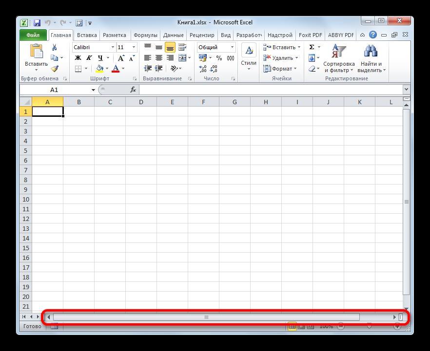 Ярлыки листов скрыты полосой прокрутки в Microsoft Excel
