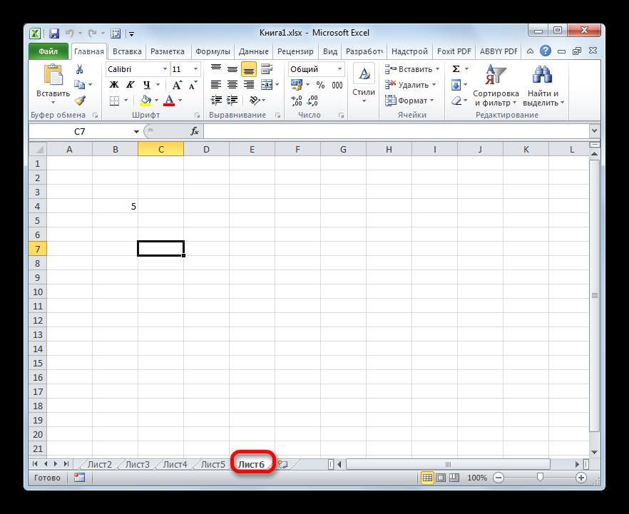 Удаленная вкладка на месте в Microsoft Excel