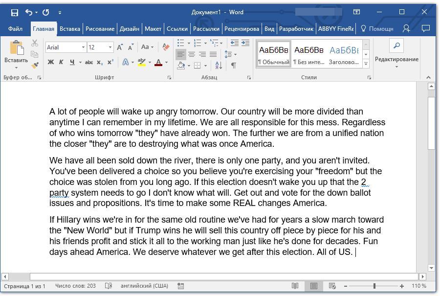 форматирование документа в Word