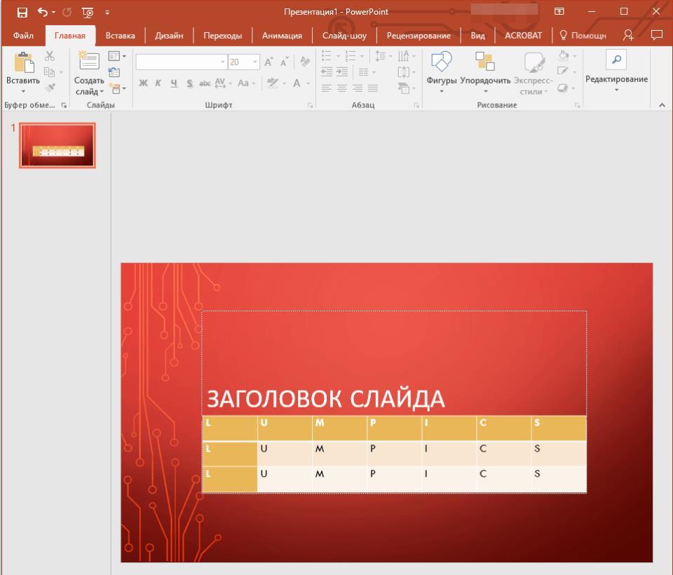 izmenit-razmer-tablitsyi-v-prezentatsii-v-powerpoint