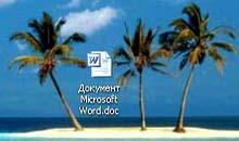 работа с Microsoft Word