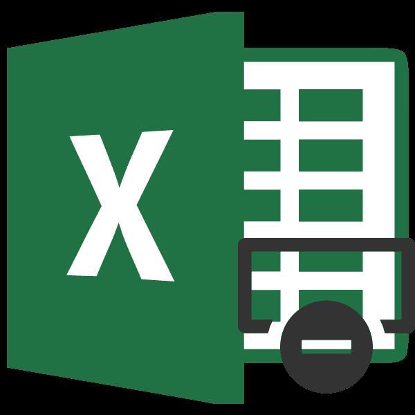 Удаление строк в Microsoft Excel