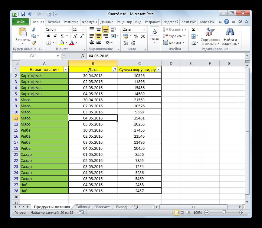 Фильтрация выполнена в Microsoft Excel