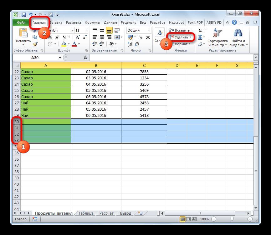 Удаление пустых строк при помощи сотировки в Microsoft Excel